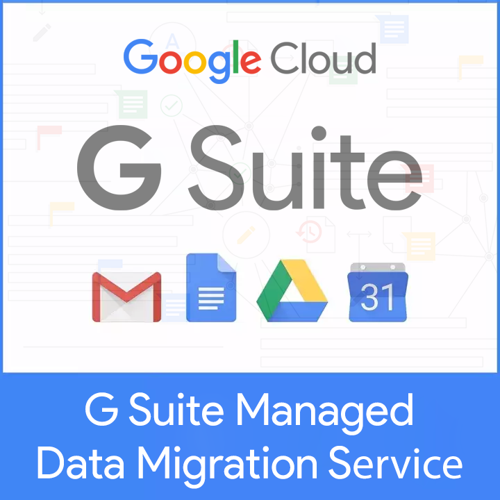 g-suite_data_migration_service